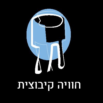 חוויה קיבוצית - לוגו