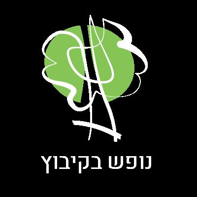 נופש בקיבוץ לוגו