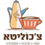 לוגו קפה צכו'ליטא כפר מסריק